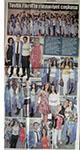 9 Eylül Gazetesi 22 Haziran 2013